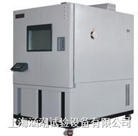 高低溫交變試驗箱 HC-NTH-40