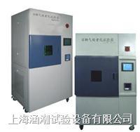 氙燈耐氣候老化試驗箱 Hc-xd