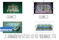 ICT在線測試治具 HC-Y-2