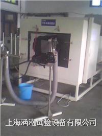 換熱器風洞試驗臺 HC-2100