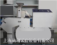 江蘇汽車石子沖擊試驗機 HC-SZC-5S