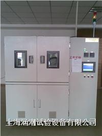 水箱內部腐蝕測試臺 HC-NF-101