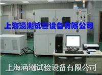 介質溫度可控壓力脈沖測試臺 HC-TPS-205