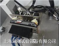 空調出風口耐久試驗臺 HC-NJ-106
