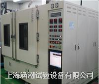 液體介質冷熱沖擊試驗臺 HC-HL-1200T