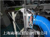 新能源空調風道阻力試驗臺