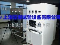 蒸發風機風量測試臺 HC-FL-1600