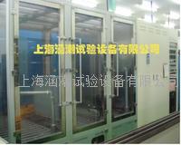 耐久伺服壓力脈沖試驗臺 HC-PS-1300S