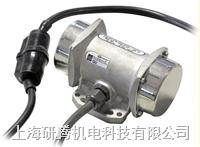 OLI振动电机MVE40 MVE40