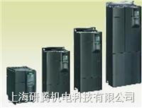 德国西门子变频器 MM420/MM430/MM440/G120