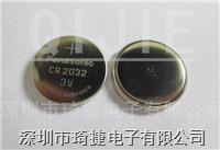 鬆下CR2032紐扣電池 CR2032