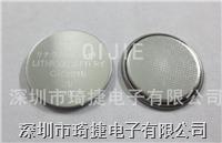 CR2016紐扣電池
