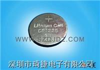 CR1225紐扣電池廠家