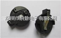 塑膠座廠家CR2032-3插腳電池座