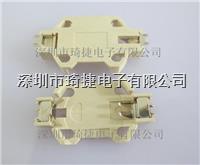 新款CR2032SMT電池座 CR2032