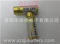 車庫門遙控器專用23A電池 23A報警器電池