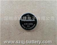 現貨鬆下CR1220電池配帶底座 CR1220電池座