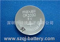 萬勝CR2032電池 萬勝CR2032紐扣電池
