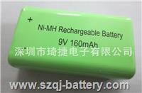 9V充電電池套裝 KTV話筒電池 9V電池充電器 9V