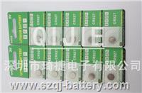 CR927電池5粒卡裝電池 CR927電池