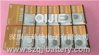 高容量CR1216紐扣電池卡裝 CR1216電池
