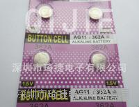 1.5V環保無汞 AG11/LR721紐扣電池高容量  AG11/LR721