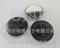 人員定位識別卡CR2450電池 CR2450電池
