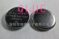 手轉陀螺CR2032電池  CR2032
