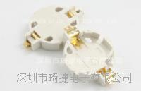 CR2032-6超薄嵌入式電池座 CR2032-6