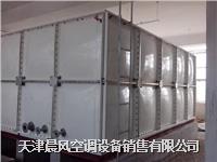 【环保认证】天津组合式玻璃钢水箱 消防水箱