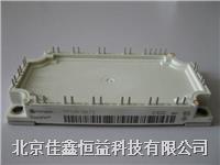 英飛凌IGBT模塊 FP50R12KT4