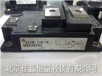 日立IGBT模塊 MBM400QS12AW