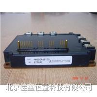 仙童IGBT模塊 FMC6G50US60