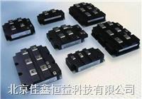 仙童IGBT模塊 FMC7G25US120