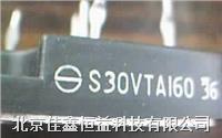 整流橋模塊 S30VTA160