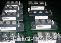 可控硅模塊 EMTF07-04