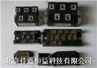 可控硅模塊 PAT308