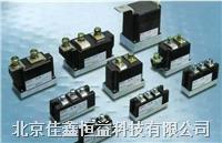 可控硅模塊 MCD220-08IO1