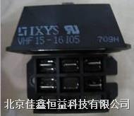 可控硅模塊 VHFD29-14IO1