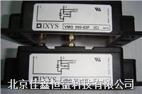 可控硅模塊 VGO36-08IO7