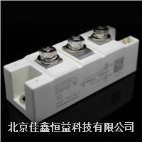 可控硅模塊 SKKL131/16E