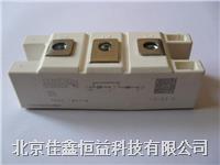 可控硅模塊 SKKL161/16E