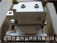 可控硅模塊 SKKL250/16E