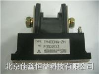 可控硅模塊 DZ1070N22K