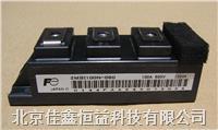 場效應模塊 2MI100F-050