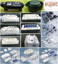 場效應模塊 VMM1000-01P