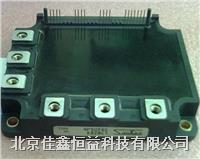 智能IGBT模塊 FSP100X7R