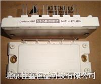 智能IGBT模塊 DP225D1200T102000
