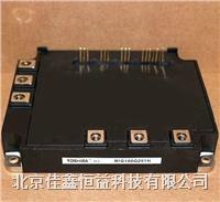 智能IGBT模塊 MIG30J904H