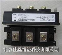 達林頓模塊 QM50TX-HB